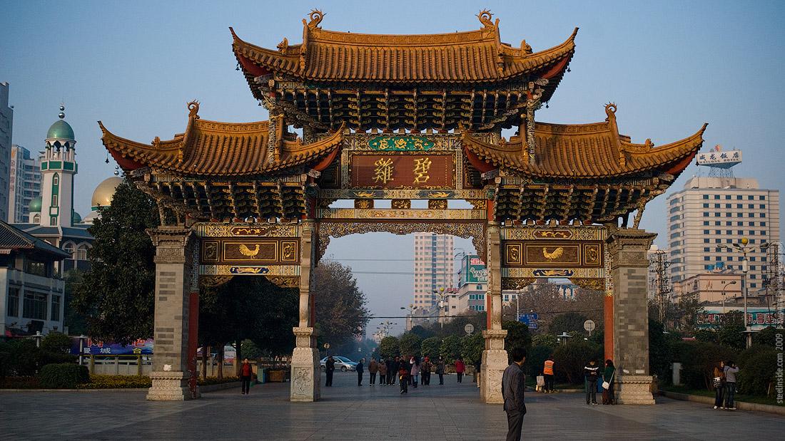 Арка золотой лошади в Куньмине