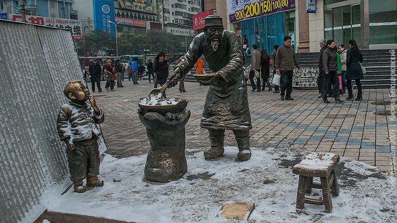 Скульптура в Ланчжоу