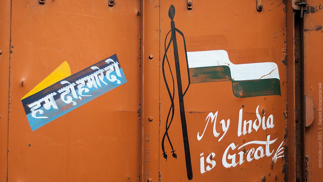 Надпись на грузовике