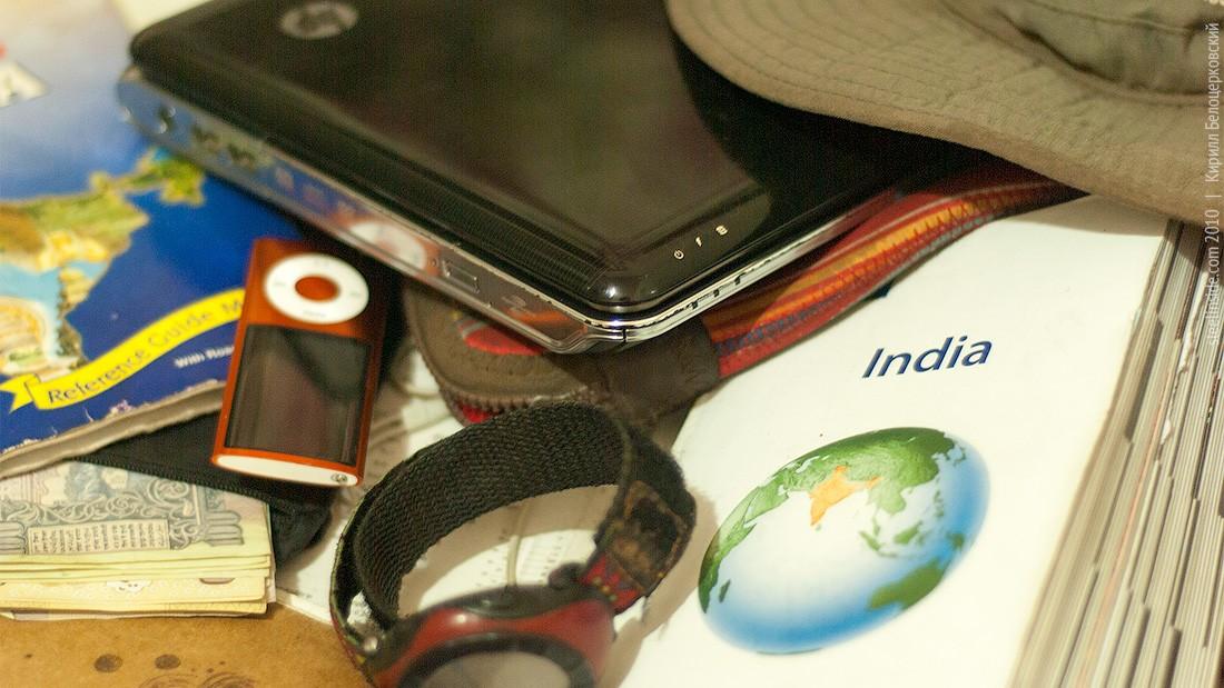 Вещи для путешествия по Индии