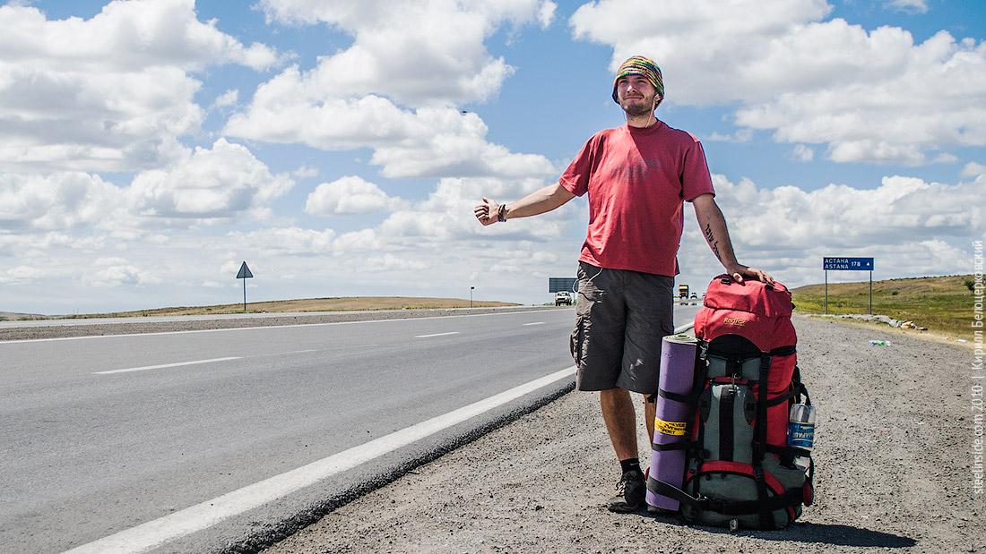 Автостоп в Центральном Казахстане