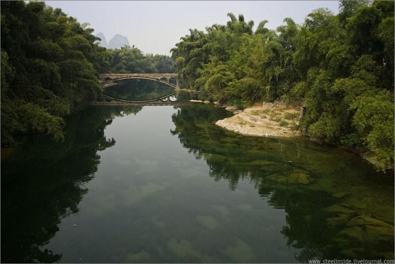 Yulung river