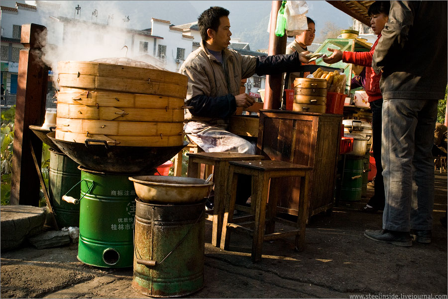 Продавец бао-цзы