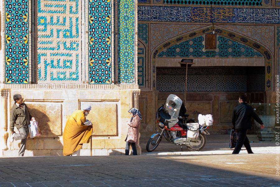 Люди в Масжид Джаме , Исфахан