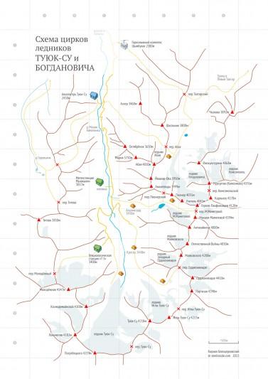 Карта Туюк-Су с высоким разрешением