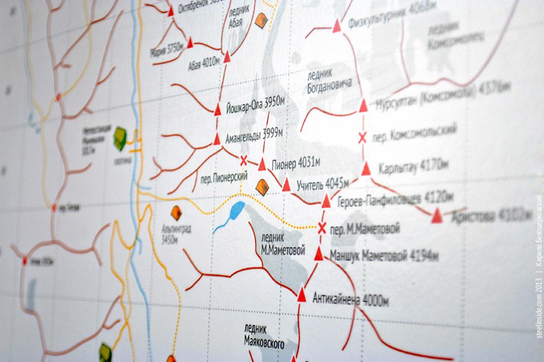 Распечатанная карта Туюк-Су