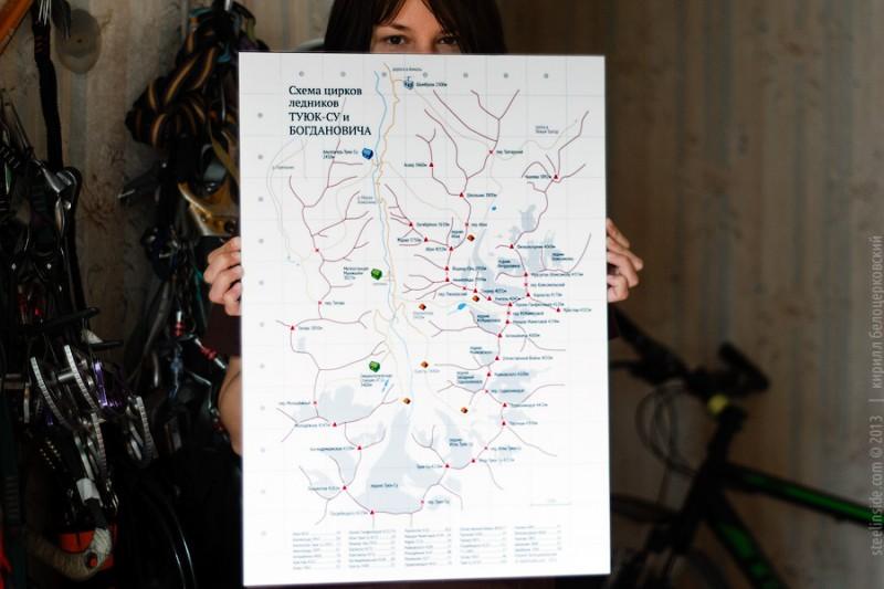 Карта в руках у Ольги