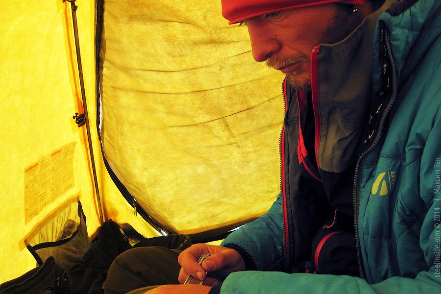 В палатке на гребне