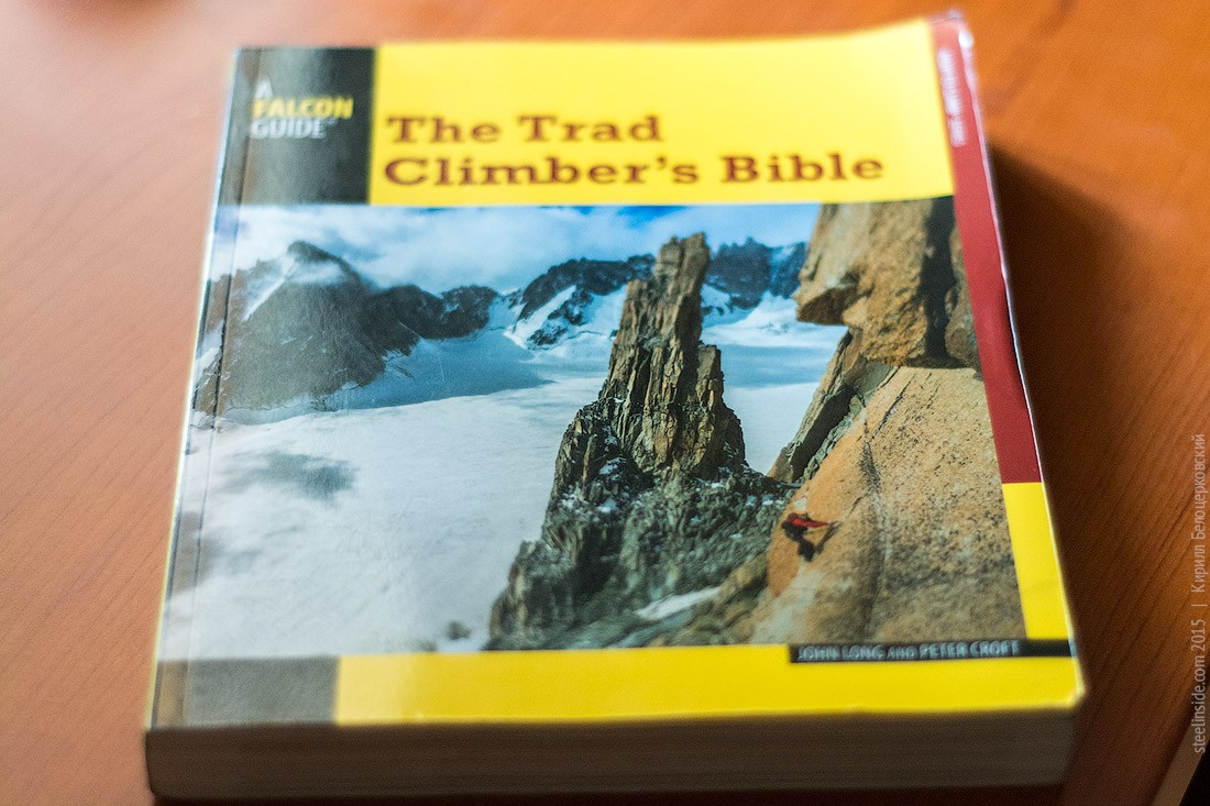 The-Trad-Climber-Bible