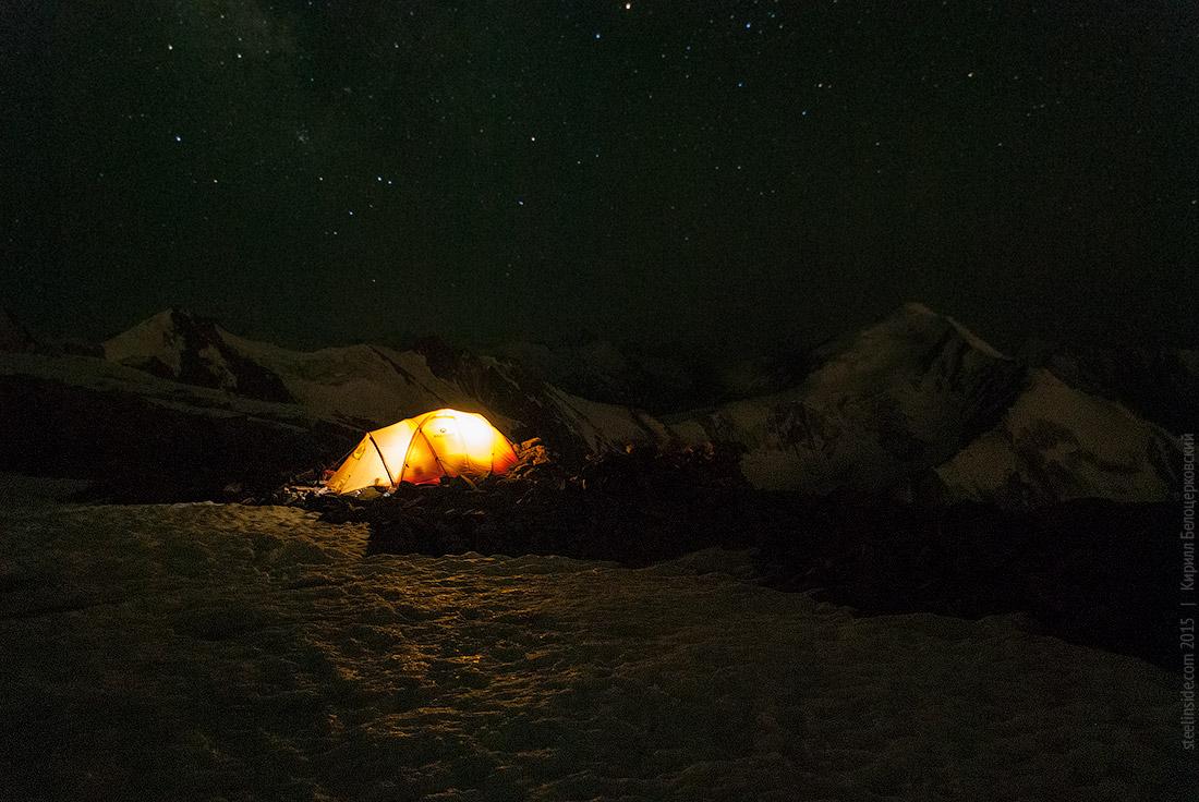 Палатка на вершине Молодёжной