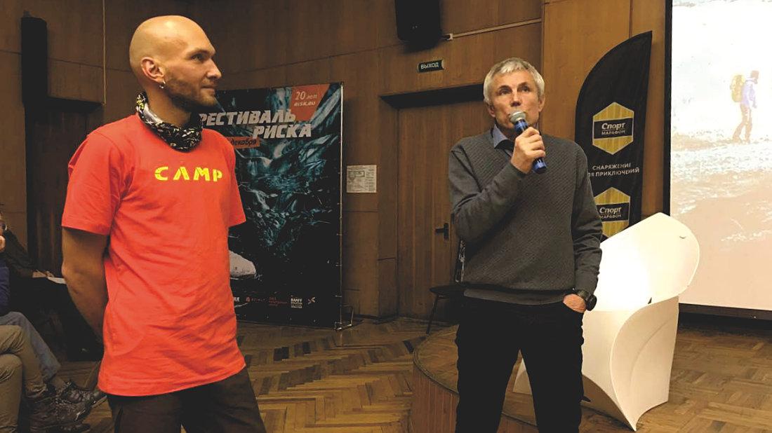 Кирилл Белоцерковский и Александр Яковенко