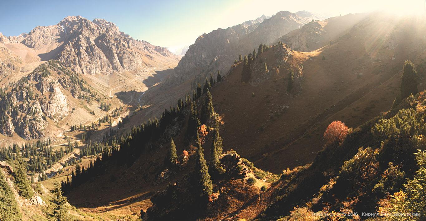 Верховья Малоалматинского ущелья