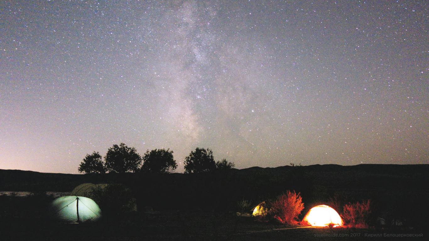 Млечный путь над лагерем