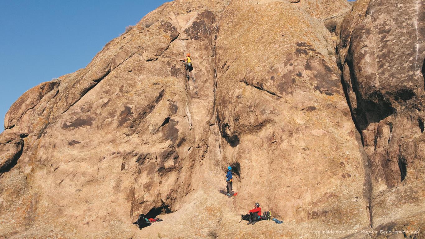 Ольга и скалы