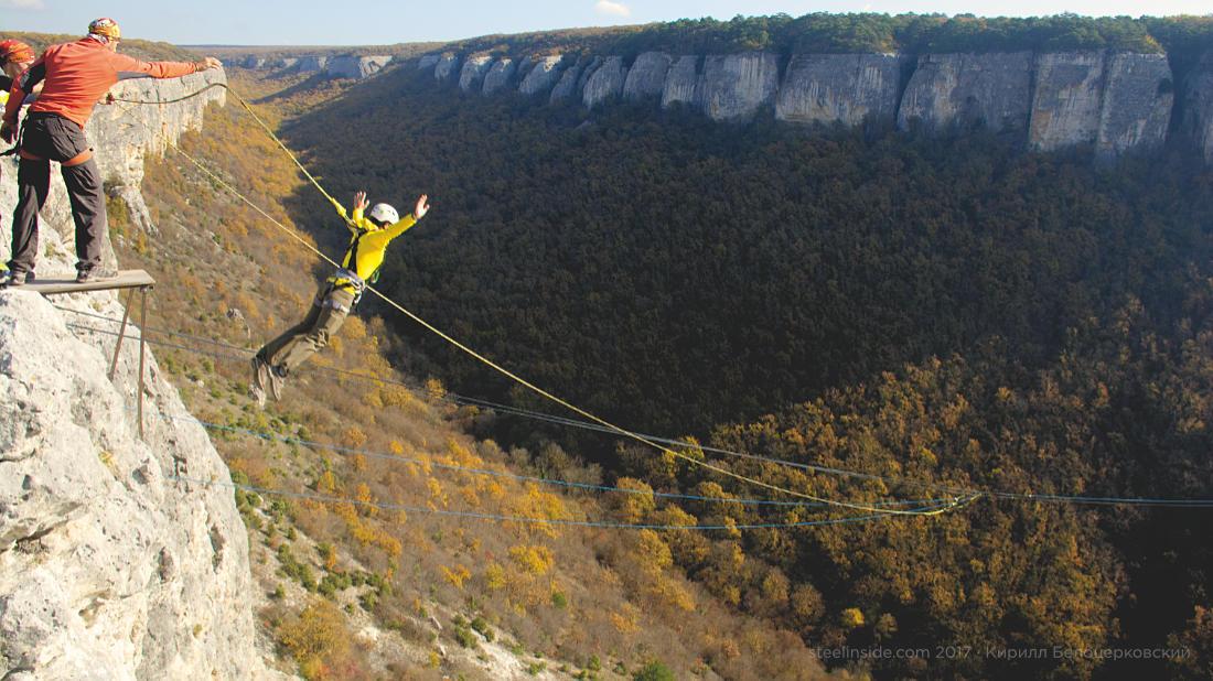 Ольга прыгнула в пропасть!