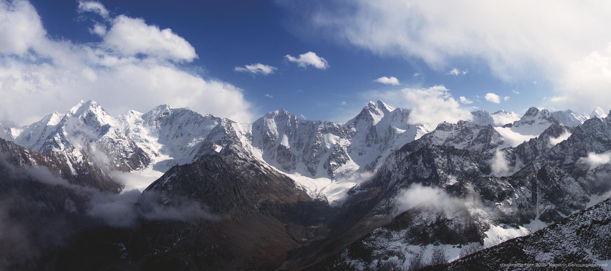 Панорама от Огуз Баши до Армстронга