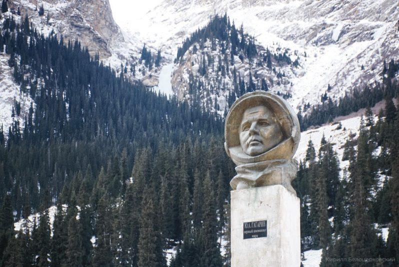 Юрий Гагарин на фоне водопадов
