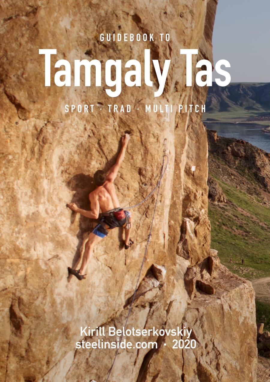 Tamgaly Tas guidebook